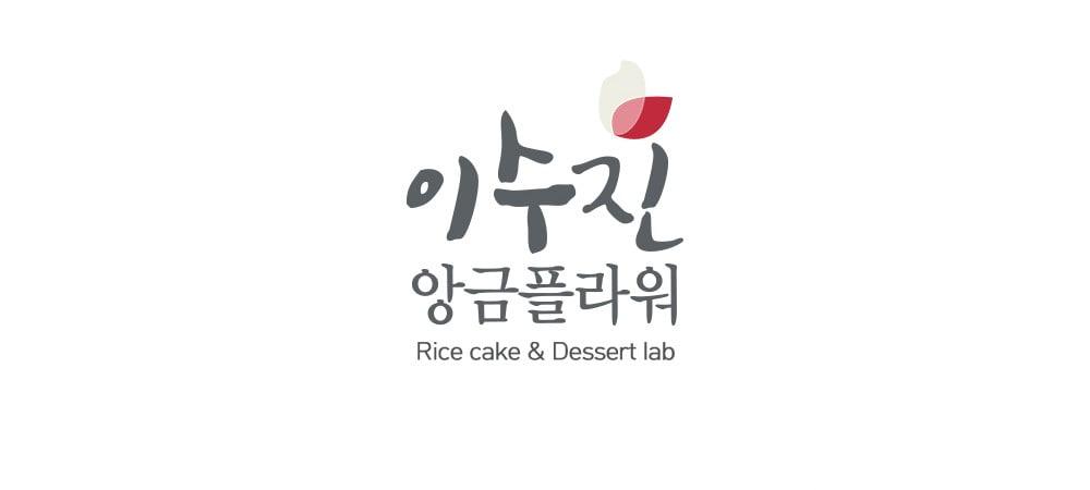 심플(2단) 크레센트(레드) 앙금플라워떡케이크 2호 - 디저트라이스, 235,000원, 쿠키/케익/빵, 케익
